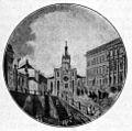 091-Slottsbacken 1786-Svenska Teatern 1.jpg