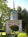 095. Lomonosov. Honored gates of the fortress.jpg