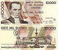 10000+Sucres+Bill+Ecuador+1996.jpg