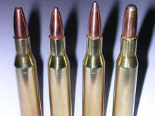 Bullet - Wikipedia