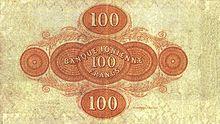 100 Ionian drachmas, 1914, back view.jpg