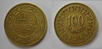 100 Tunisian millimes - 1997.jpg