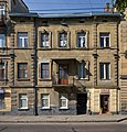 10 Rustaveli Street, Lviv (01).jpg