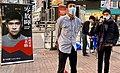 12港人家属趁冬至向中国及香港政府发公开信 冀保障家属旁听权 03.jpg