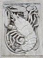 1210 Jedleseerstraße 79-95 Stg. 76 - Relief-Hauszeichen Krebs von Alfons Riedel 1955 IMG 0803.jpg