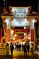 140202 Chinese New Year 2014 Kobe Chinatown Japan02s.jpg