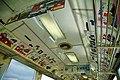 140914 Tsugaru Railway Goshogawara Aomori pref Japan03s.jpg