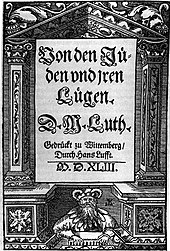 The original title page of On the Jews and Their Lies, written by Martin Luther in 1543