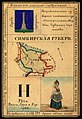 1856. Card from set of geographical cards of the Russian Empire 122.jpg