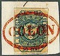 1862 50c EU de Colombia red oval COLON Sc21.jpg