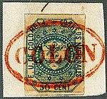 1862 50c EU de Colombia red oval COLON Sc21.jpg