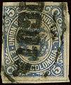 1881 5c Colombia Bogota Yv69 Mi73.jpg
