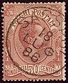 1886 50c Italy Parcel Post Sassari YvCP3 MiP3.jpg