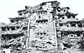 188a-Teocalli or Pyramid of Papantla.jpg