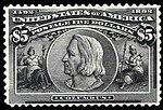 1892USstamp$5Columbus.jpg