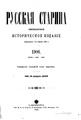 1906, Russkaya starina, Vol 126. №4-6.pdf