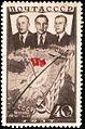 1938 CPA 597.jpg
