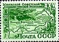 1950 CPA 1488.jpg