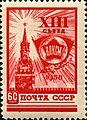 1958 CPA 2138.jpg