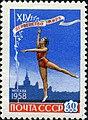 1958 CPA 2168.jpg