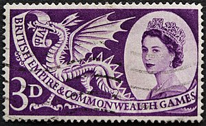 1958 British Empire and Commonwealth Games - Postage stamp
