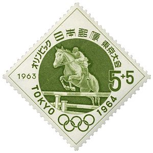 Equestrian at the 1964 Summer Olympics - Equestrian sports at the 1964 Summer Olympics on a stamp of Japan
