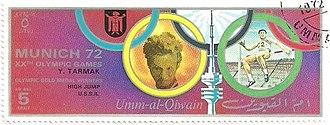 Jüri Tarmak - Tarmak on a stamp of Umm al-Quwain