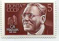 1987 CPA 5886.jpg