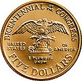 1989 US Congress Gold $5 Reverse.jpg