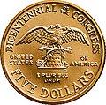 1989 US Congress Gold $5 Reverse.jpg