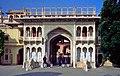 1996 -222-12 Jaipur City Palace (2233402679).jpg