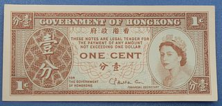 Hong Kong one-cent note