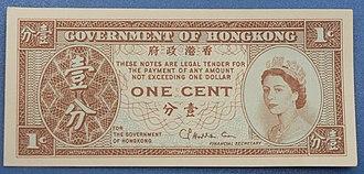 Hong Kong one-cent note - Image: 1 cent bill Hong Kong