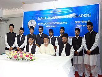 Jamia Ahmadiyya - 1st Convocation of Jamia Ahmadiyya Bangladesh, 2013