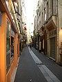 2004 in Paris (ll).jpg