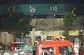 2005년 6월 28일 서울특별시 송파구 가락동 농수산물 도매시장 화재DSC 0050.JPG