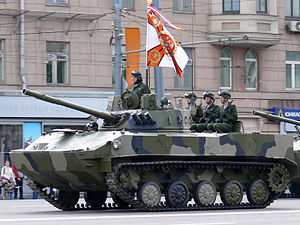 "BMD-4 - A BMD-4 ""Bakhcha-U"" at the 2008 Moscow Victory Day Parade"
