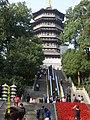 2009 杭州 雷峰塔 - panoramio.jpg