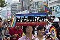 2011 TW-KHH 2nd LGBT Pride DSC7364 (6181256767).jpg