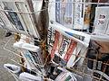 2011 newsstand Algeria 5800795618.jpg