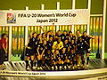 2012 FIFA U-20 Women's World Cup Champions 09.JPG