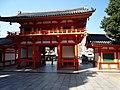 20131014 02 Kyoto - Higashiyama - Yasaka Shrine (10512529846).jpg