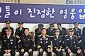 20150130도전!안전골든벨 한국방송공사 KBS 1TV 소방관 특집방송669.jpg