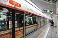 20150409杭州地铁2号线人民广场站台.JPG