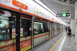 Line 2 (Hangzhou Metro) line of the Hangzhou Metro