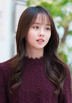 Kim So-hyun - Kim in 2016