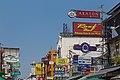 2016 Bangkok, Dystrykt Phra Nakhon, Ulica Khaosan (06).jpg