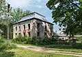 2016 Pałac w Wilkanowie 01.jpg