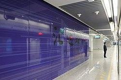 201704 Huitonglu Station.jpg