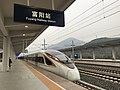 201812 CR400BF-A-5053 at Fuyang Station.jpg